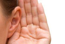 تصویر از گوش داخلی